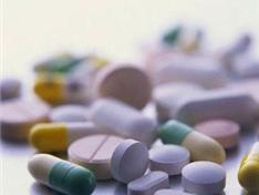 Аптеки Цивильска