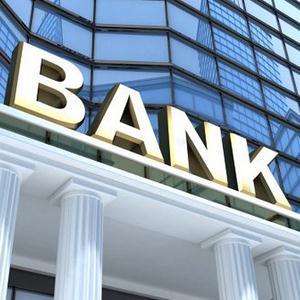 Банки Цивильска