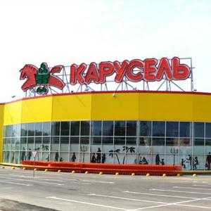 Гипермаркеты Цивильска