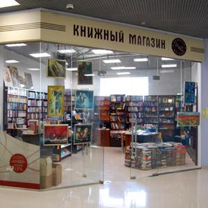 Книжные магазины Цивильска