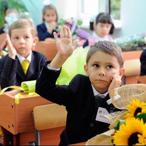 Школы Цивильска