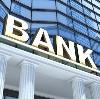 Банки в Цивильске