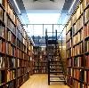 Библиотеки в Цивильске