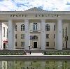 Дворцы и дома культуры в Цивильске