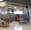 Книжные магазины в Цивильске