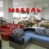 Магазины мебели в Цивильске