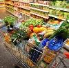 Магазины продуктов в Цивильске