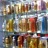 Парфюмерные магазины в Цивильске