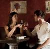 Рестораны, кафе, бары в Цивильске