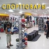Спортивные магазины в Цивильске