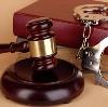 Суды в Цивильске