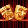 Театры в Цивильске