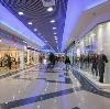 Торговые центры в Цивильске