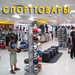 Спортивные магазины Цивильска