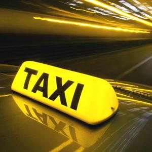 Такси Цивильска